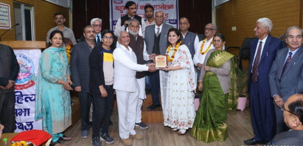 Manjit sargam chawla award